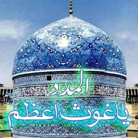 تعلیمات حضرت شیخ عبد القادر جیلانی
